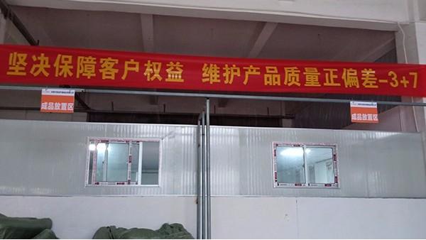 选择UL认证针刺棉工厂的好处