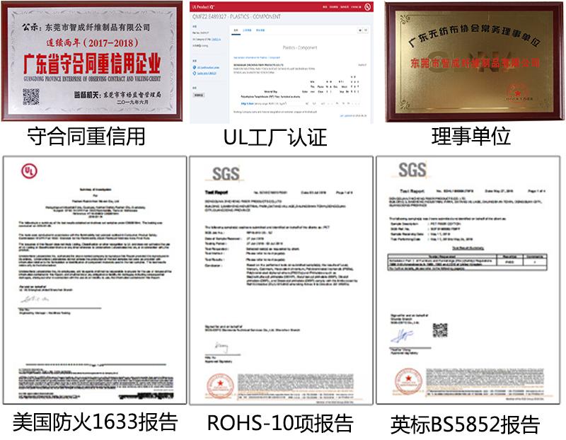 椰壳抹布资质认证