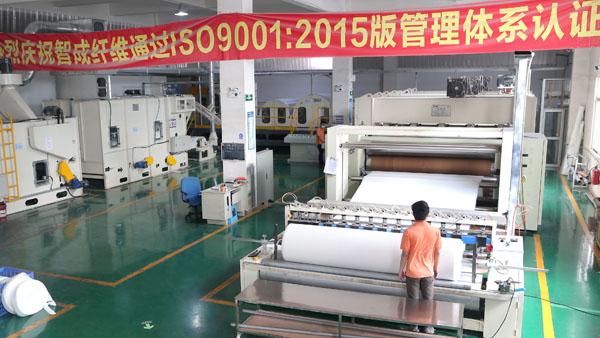 无胶棉厂家-提供合理报价与方案