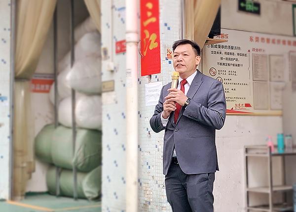 总经理吴川鸿先生致辞