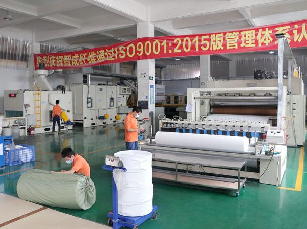 东莞针刺无纺布生产厂家