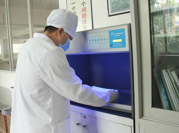 广东针刺无纺布厂