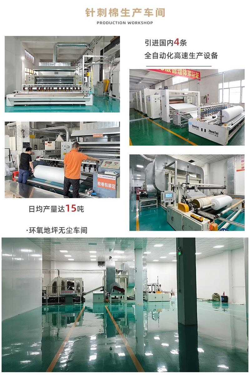 针刺棉-生产厂家