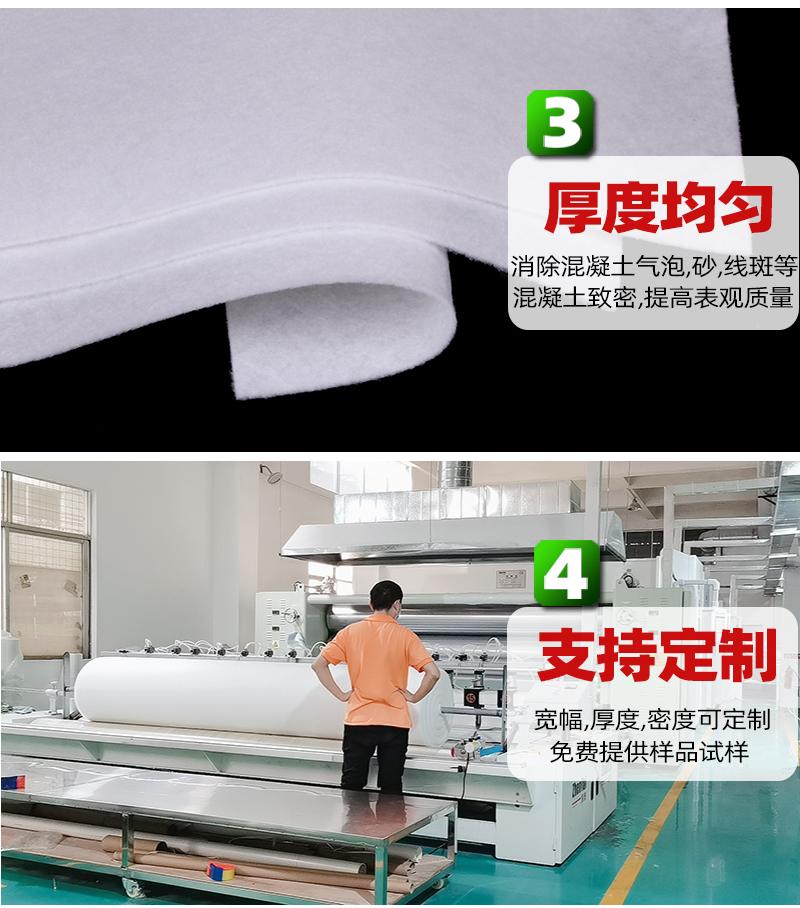 模板布厚度均匀-支持定制
