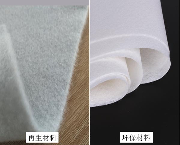 东莞针刺无纺布产品对比