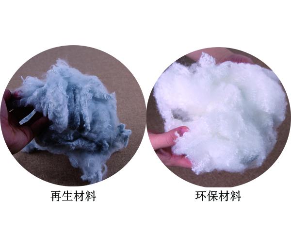 东莞针刺无纺布材料对比