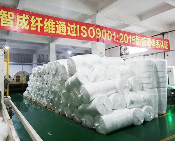 热风棉检测标准