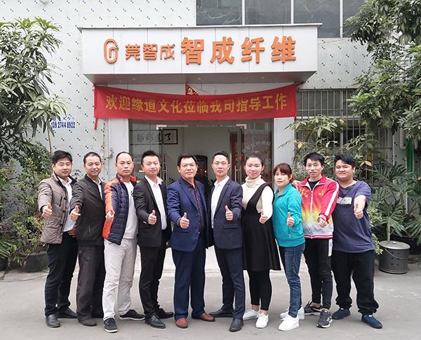 无胶棉生产厂家物流团队