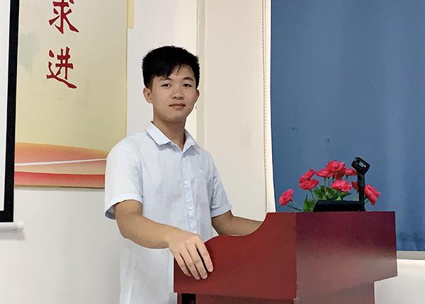 莞智成156期读书会