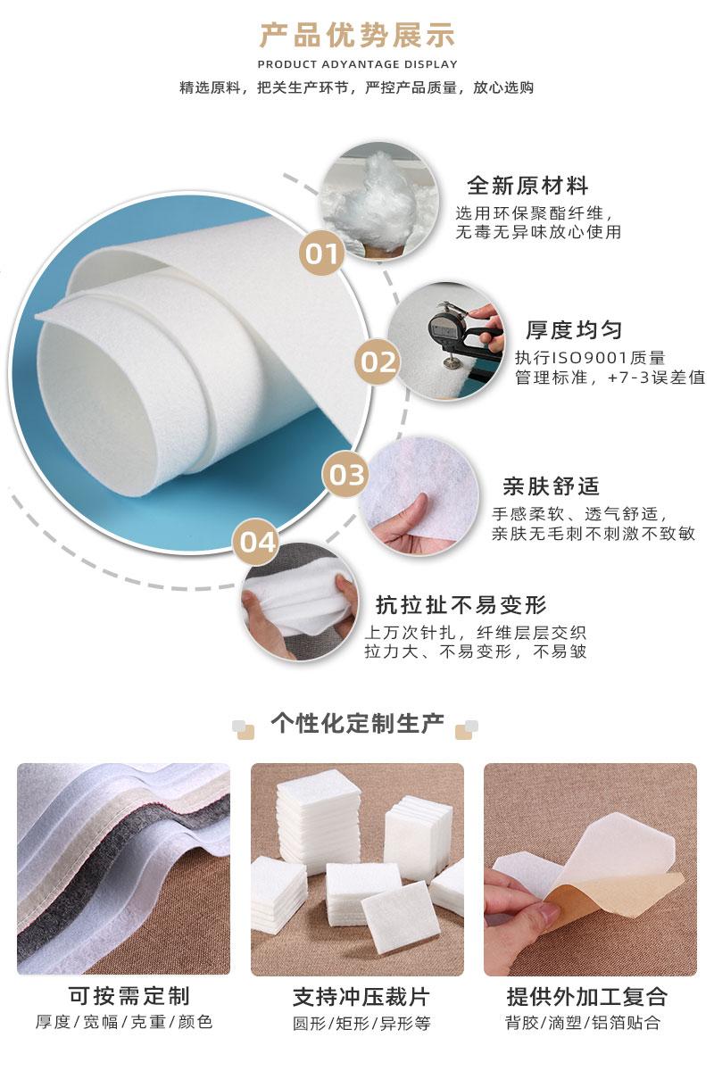 针刺棉-产品优势