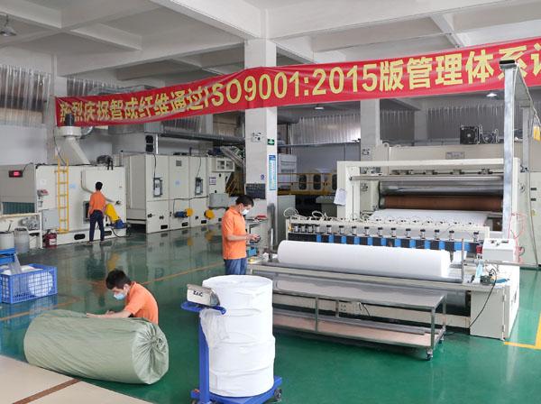 广东针刺无纺布生产厂家