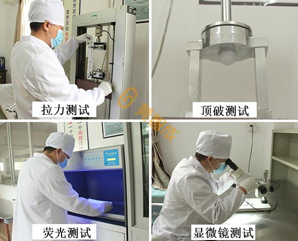 针刺无纺布生产厂家检测设备