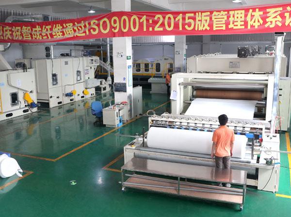 聚酯纤维无胶棉厂