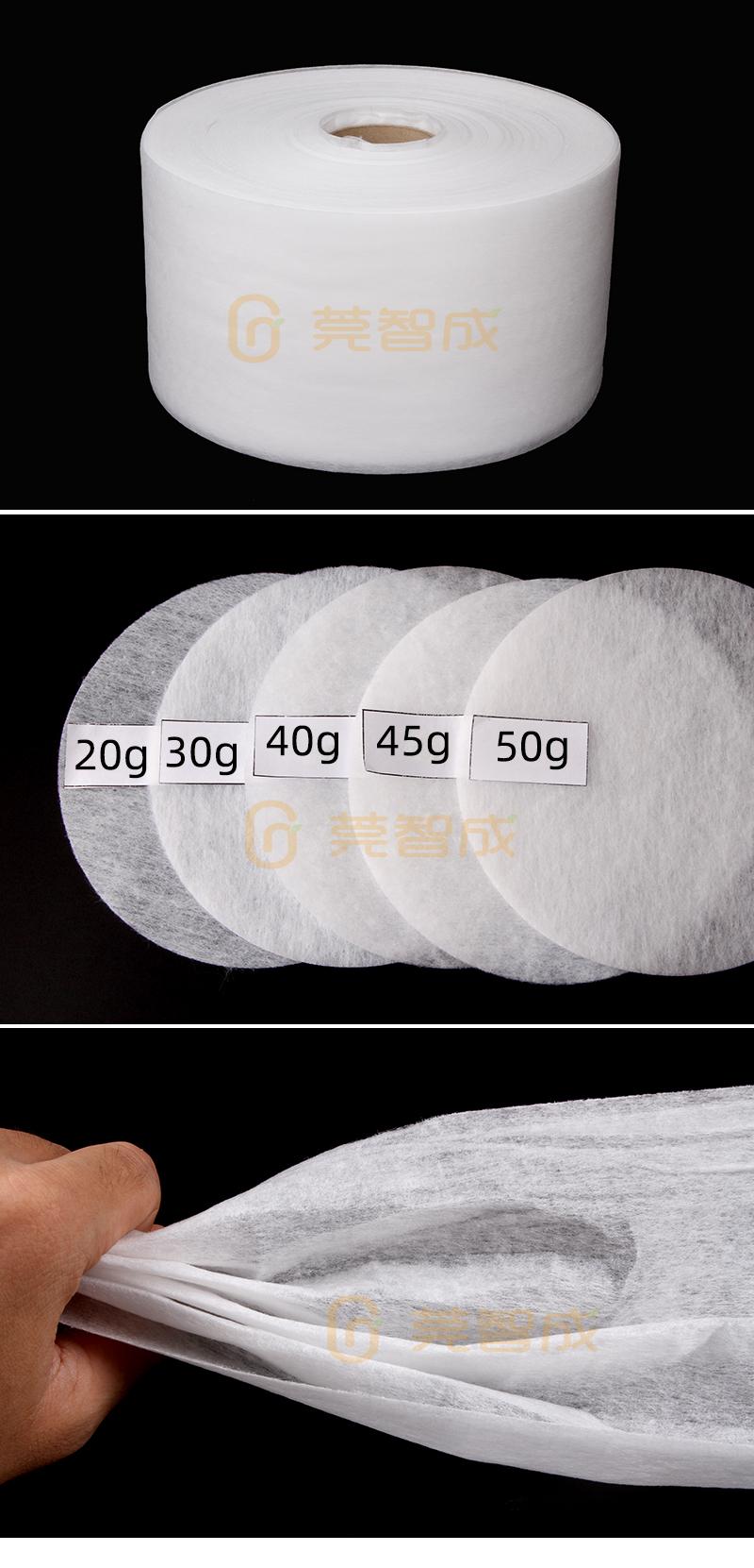 尿不湿热风棉尺寸可定制