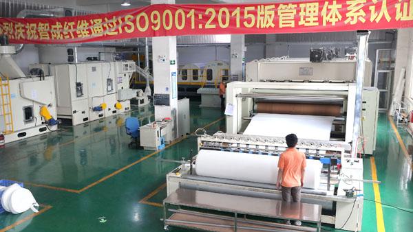 东莞无胶棉厂家实力展示-满足客户需求