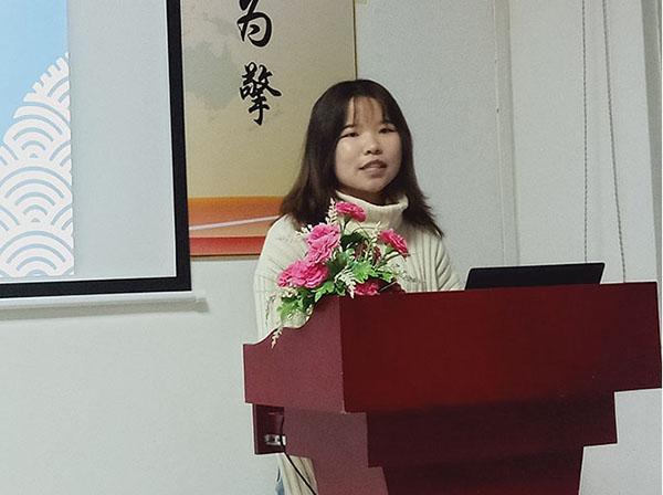 新同事自我介绍