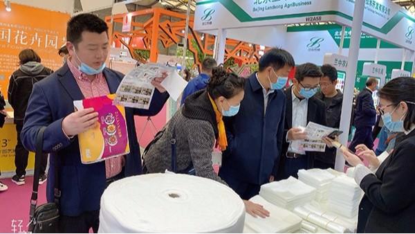 2021.4.15-17花倍鲜保水棉与您相约上海国际花卉展