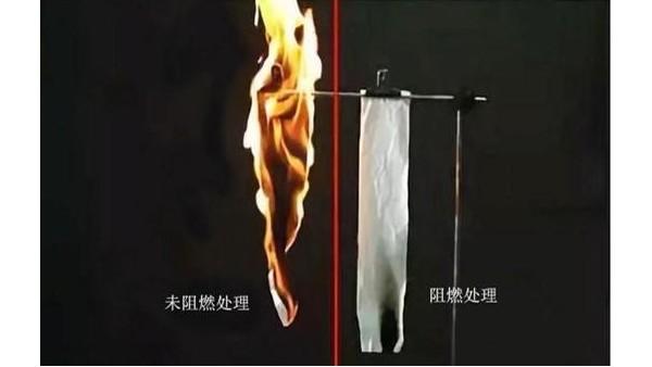 """了解阻燃纺织品,对火灾伤亡说""""不"""""""