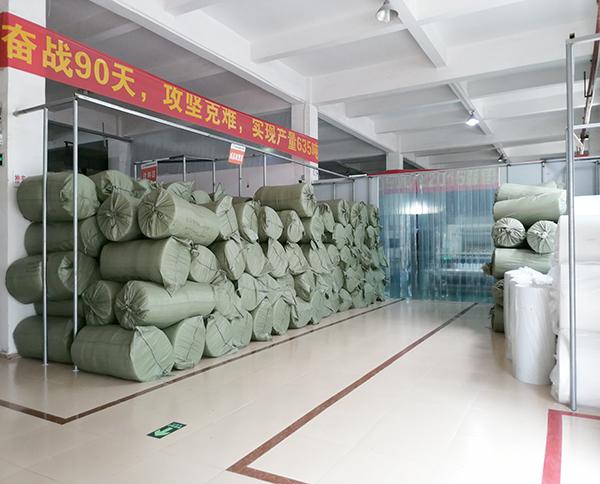 针刺无纺布工厂