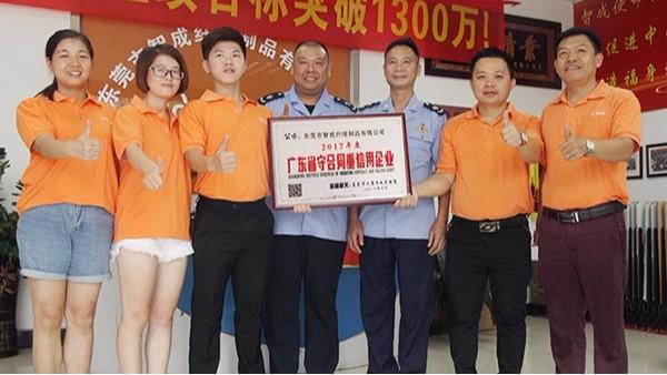 口碑好的针刺棉厂家-广东省守合同重信用企业